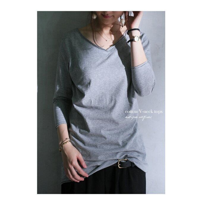デザインが垢ぬけ度up。切りっぱなしVネック7分袖T・11月25日20時〜再再販。『コレ一枚でこなれ見え。』##「G」