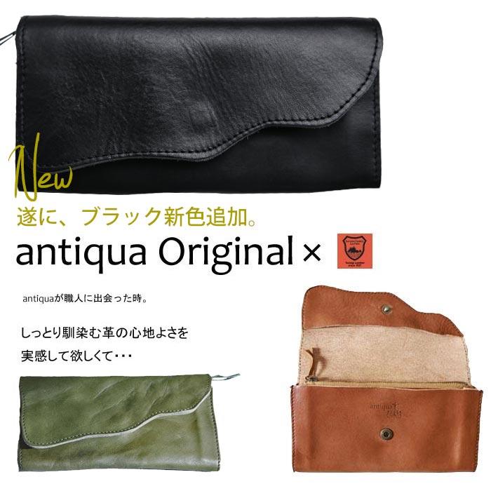 数量限定販売。ラインがこだわりの日本製。本革財布・再再販。(100)◎メール便可!