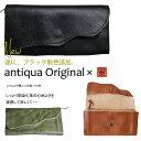 数量限定販売。ラインがこだわりの日本製。本革財布##・1月13日20時〜再再販。