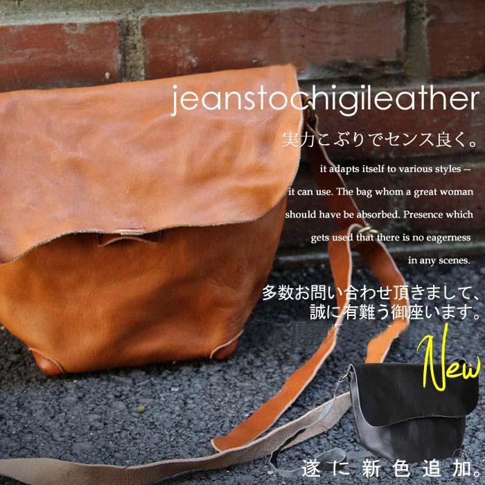 数量限定販売。日本製。最高傑作。本革カバン・10月17日20時〜再再販。「G」##×メール便不可!