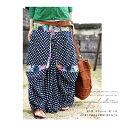 3,000円(税抜)以上で送料無料!コーデに彩りを与えてくれる。変形スカート##・5月31日20時〜再再販。「G」