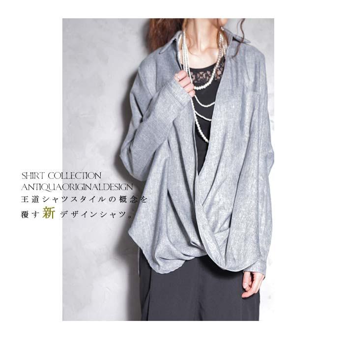 新しいカタチで魅せる技あり。シャツ・2月19日20時〜再再販。『王道シャツスタイルの概念を覆す新デザインシャツ。』##「G」