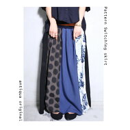 印象をガラッと変えてくれる存在感。柄切替えロングスカート・##