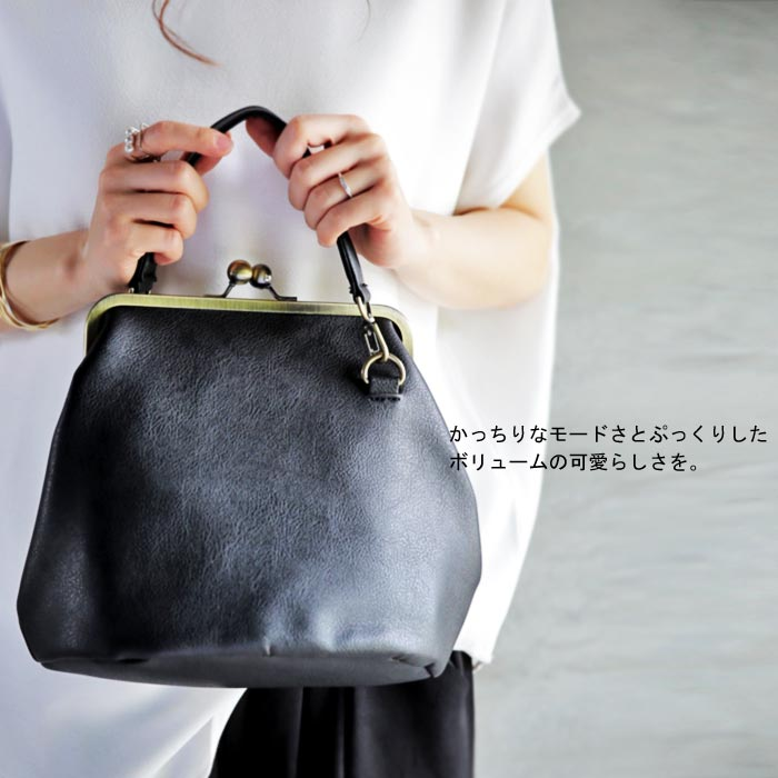 ドレスコードはお洒落ながま口バッグ。フェイクレザーバッグ・6月20日20時〜再再販。『欲しかったが叶う、この形。』##「G」