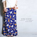 色に惹かれる褒められレトロスタイル。花柄スカート・8月1日20時〜再再販。##