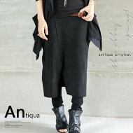 しっかり生地で高級感溢れる一着。レギンス付きニットスカート・##