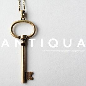 錫の優しい光沢感に心惹かれる。鍵モチーフネックレス・再販。(10)◎メール便可!