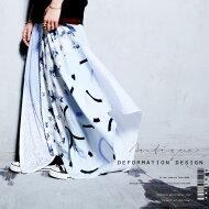 爽やかな印象のイロ使いに心トキメク。柄切替え変形スカート・##