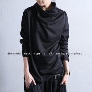 印象付ける、重なり合った襟のカタチ。シンプルトップス・##