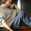 横リブの立体感、綿の風合いの良さに惚れ。ドルマンニットトップス・8月14日20時〜発売。##