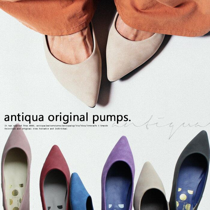 色違いで欲しい、可愛さと履きやすさ。otonaカラーパンプス・10月17日20時〜再販。##