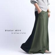 配色が目を惹く。綺麗めシルエット。切り替えデザインスカート・##