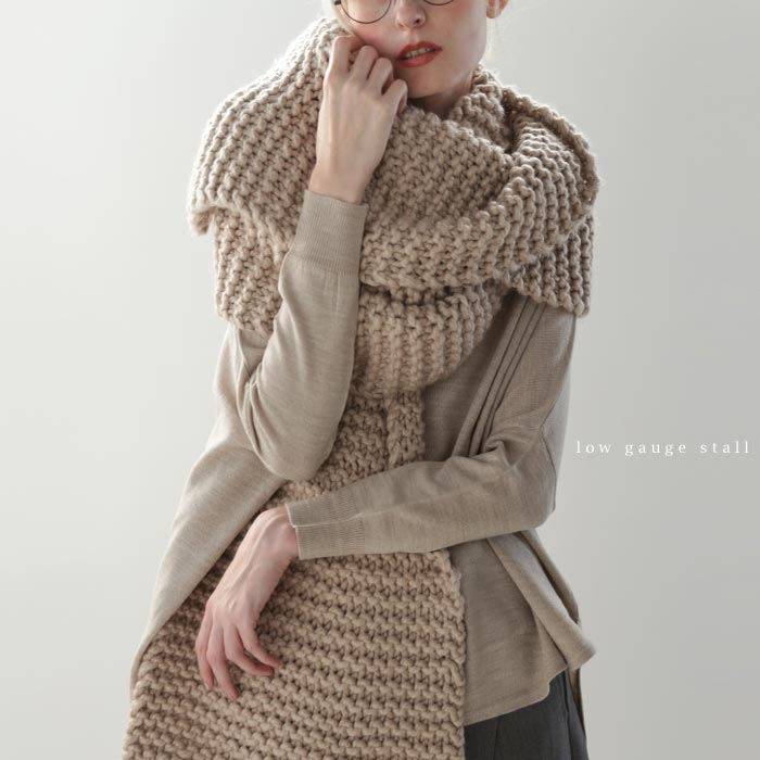 人気マフラー新色追加。手間暇かけた手編みの上質さ。ローゲージマフラー・10月20日20時〜再再販。##×メール便不可!