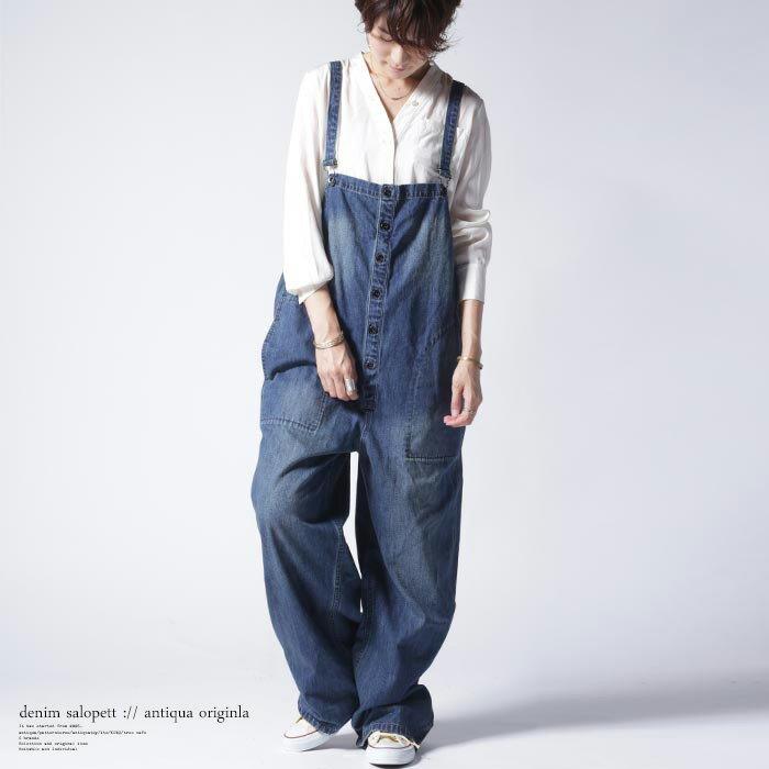 デニムの良さを感じる。大人が着てこそお洒落にキマル。ワイドデニムサロペ・9月19日20時〜発売。##