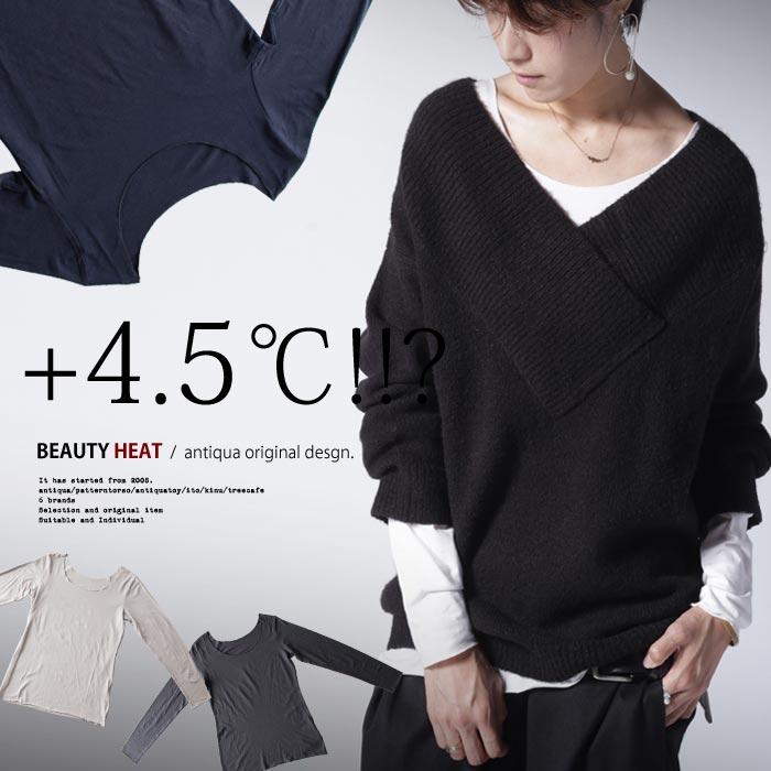 必見!!綺麗に着れる、多機能インナー。メローネックロンT・9月19日20時〜発売。