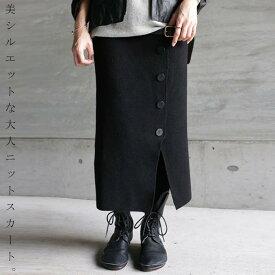ジャガード織りの程良い生地の厚さで美シルエットを保つ。フェイクボタンタイトスカート・8月31日20時〜再販。##×メール便不可!
