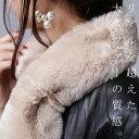 高見え必至。ヤミツキになる贅沢質感で女性らしさをツクル。ファースヌード・12月22日20時〜発売。##×メール便不可!