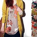 大人流アレンジ。大人気スカートのあの柄がタンクトップに。・6月8日20時〜再再販。アンティーク花柄タンクトップ(30)…