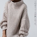 BIGバーゲン!期間限定開催!ワッフル編み、編地を活かすざっくり軽いボリューム。ボトルネックニット・##×メール便不可!