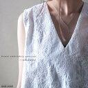 美人襟が女度を上げてくれる。Vネックペイズリー刺繍タンク・再再販。『総刺繍の繊細さにうっとり。』(50)◎メール便…