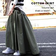 ミリタリーライク佇まい。アジャスト付きデザイン。チノロングスカート・##×メール便不可!