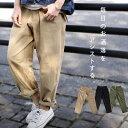 ワークパンツ風の洗練されたハイデザイン。テーパードパンツ・2月9日20時〜発売。(80)◎メール便可!