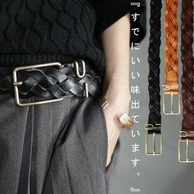 スタイリングに差をつけて。メッシュベルト・再再販。『使い込まれた風合いの素材を使用したメッシュベルト』(80)メール便可