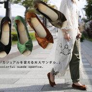 あの感動を再び!コレクションしたくなるcolor選びがここにある。『愛さずにはいられないオリジナルデザインだからできた最高の靴は…。』5月8日10時&20時〜2回予約発売!●納期6月中旬から下旬予定。あなたの素敵な足元を彩る。5colorオープントゥージュートサンダル##
