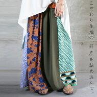 レトロモダンな柄切り替えがスタイリングに好印象。花柄ロングスカート・##×メール便不可!