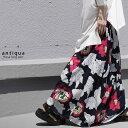 大人に相応しい花柄。レトロ花柄ロングスカート・1月18日20時〜再再販。(100)◎メール便可!