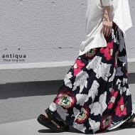 大人に相応しい花柄。レトロ花柄ロングスカート・(100)◎メール便可!