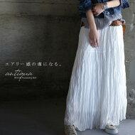 品と空気をはらんでレディライクな佇まい。シワ加工ロングスカート・##×メール便不可!