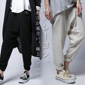 「レーヨン×麻」手触りと抜け感に驚き。タックジョッパーズパンツ・「G」(100)◎メール便可!