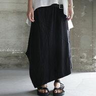 ざっくり、変形デザインシルエットで差をつける。変形スカート・(80)◎メール便可!