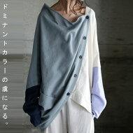 巧みな色合わせ。表情ある拘りデザイン。変形ブロッキングシャツ・##×メール便不可!