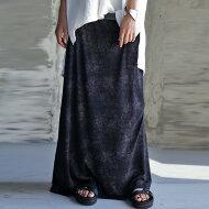 美シルエット。モードな雰囲気を醸し出す。タイダイロングスカート・(100)◎メール便可!