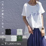 全色欲しい!ヴィンテージカラーと手描きの味わい。ワイドロゴT・(100)◎メール便可!