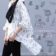 無垢で自由な手描きデザイン。大人の遊び心。イラストドルマンシャツ・(50)◎メール便可!