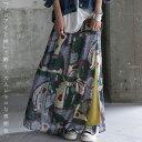 ハイスリットの女性らしいこなれた魅力に。スカーフ柄スカート・7月17日20時〜発売。(100)◎メール便可!