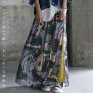 ハイスリットの女性らしいこなれた魅力に。スカーフ柄スカート・(100)◎メール便可!