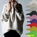 横リブの立体感、綿の風合いの良さに惚れ。ドルマンニットトップス・9月11日20時〜再再販。##×メール便不可!