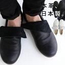 育む、本革日本製。他にはない、究極のデザイン。本革フラットシューズ・8月10日20時〜発売。##×メール便不可!