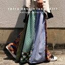 BIGバーゲン!期間限定開催!レトロモダンな柄切り替えがスタイリングに好印象。花柄ロングスカート・再再販。メール…