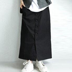 大人感をアップさせるペンシルシルエット。ボタンデザインスカート・再再販。(80)メール便可【208B】