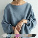 楽々リブニットで女性らしく。リブ綿ニットドルマントップス 綿100%が新しい世界を開いてくれる。・11月15日0時〜再…