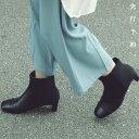【予約:11月中旬〜下旬納期】ブーツ バックゴアの履きやすさと安定感、デザイン性まで拘った最旬ブーツ 送料無料・10…