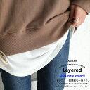 オシャレな人は重ねてる?着こなしを幅広がる。レイヤードキャミ・2月19日20時〜発売。発送は2/25〜。(50)◎メール便…