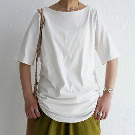 緩やかな曲線美、風合いの良さはお墨付き。ボートネックTシャツ・8月5日0時〜再販。(50)メール便可
