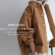 絶妙サイズ、ミリタリーライクなのに女っぽい。綿キャンバスジャケット・##×メール便不可!
