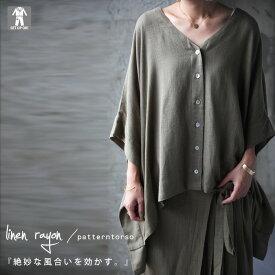 風合い活かす、至極の落ち感。洗練されたスタイリング。麻混ワイドシャツ・3月28日20時〜再販。「G」(100)メール便可